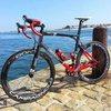 Cyclo Cyclo