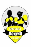 logo du club DOUAI BOXING CLUB