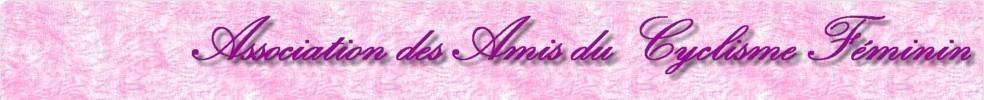 Site Internet officiel du club de cyclisme Association des Amis du Cyclisme Féminin