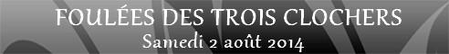 courir à plumelec : site officiel du club d'athlétisme de PLUMELEC - clubeo