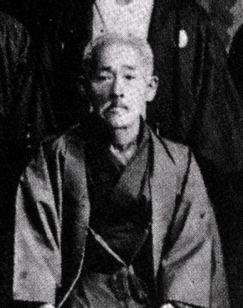 KANRYO HIGAONNA SENSEI