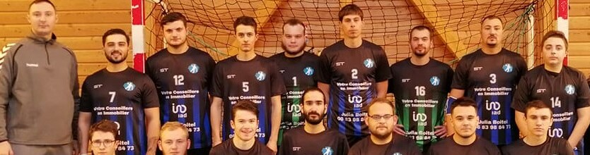 Ourcq Handball Club : site officiel du club de handball de CROUY SUR OURCQ - clubeo