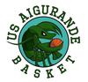 logo du club US BASKET AIGURANDE