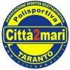 logo du club ASD Pol. Citta2mari