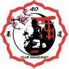 logo du club JUDO CLUB SANGUINET