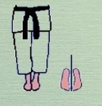 Heisoku-Dachi