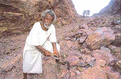 Dashrath Majhi.
