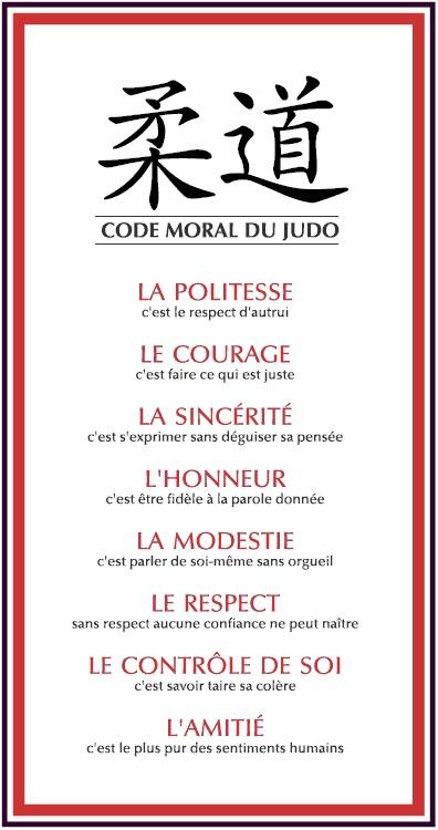 Code Moral Judo.jpg